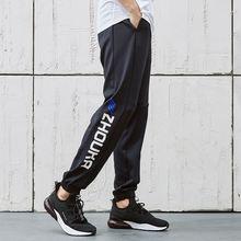 Повседневные штаны из полиэстера Дышащие футбольные длинные
