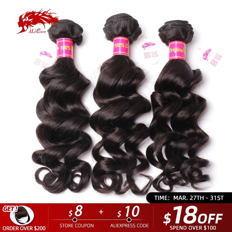 Ali Queen Hair 3Pcs Brazilian Virgin Hair Natural Wave Human Hair Weave Bundles Natural Color P/9A 8-30inch Mix Length