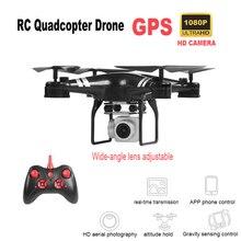 цена RC Quadcopter Drone 4K Wifi FPV GPS 20 mins Fly Time LED Light APP Phone Control Boys Toys RC Quadcopter Drone Camera HD KY101D онлайн в 2017 году
