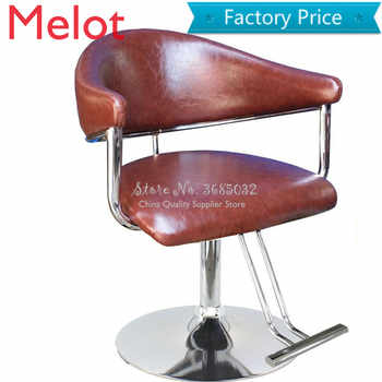 Simple Barber Shop Chair Hair Salon Dedicated Barber Chair Beauty Salon Stool American Style Trend Net Red Lifting Chair - DISCOUNT ITEM  3 OFF All Category
