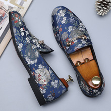 Men Casual Embroider Shoes Big Size 38-48 Flats Sho