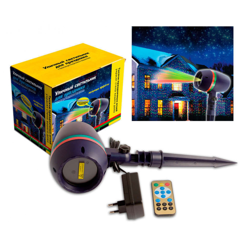 Consumer Electronics Portable Audio & Video DJ Equipment No Brand 634388