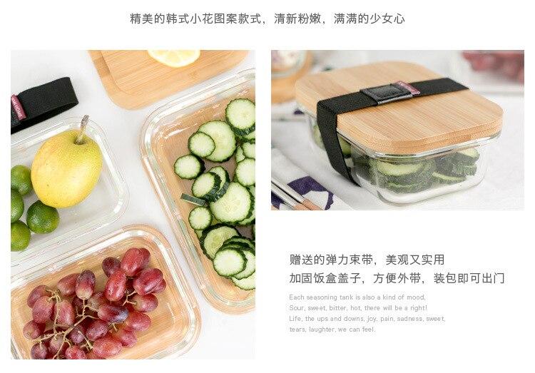 木盖玻璃饭盒-散装_11.jpg