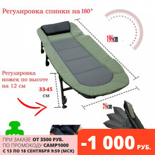 Clamshell hiking adjustable camping bed for hunting and fishing clamshell for tent