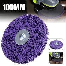 1 шт 100 мм Фиолетовый диск для очистки полировальный шлифовальный
