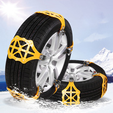 1pcs Car Tyre Winter Roadway Safety Tire Snow Adjustable Anti-Skid Safety Double Snap Skid Wheel Tpu Chains Snow Chain
