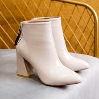 Inverno chique mulheres tornozelo botas apontadas dedo do pé salto alto azul senhoras sapatos de escritório bombas pu zíper curto pele quente botas femininas