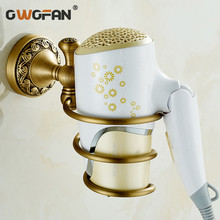 Free Shipping Wholesale And Retail High-end Wall Mount Hair Dryer Holder Rack Brass Hair Dryer Storage Organizer 8320F free shipping wholesale and retail high quality wall mount automatic soap dispenser for hotel and school