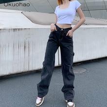Street High Waist Straight Jeans Women Were Thin And Loose Casual Wide Leg Pants Fashion Boyfriend Style Denim Girlfriend Pants