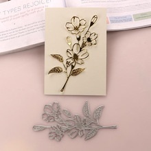 DUOFEN METAL CUTTING DIES tree branches leaves flower H stencil DIY Scrapbook Paper Album 2020 new
