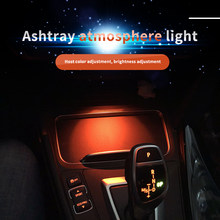 La luz de ambiente para F30 F32 BMW Serie 3 cenicero para Interior ambiente decorativo lámpara de Control Central reposabrazos caja de iluminación adornan