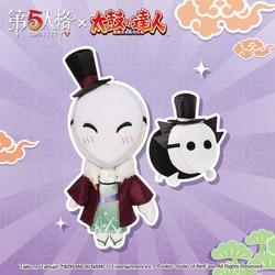 Anime Game Identity VOfficial Limit Edition Kawaii Survivor Emma Gardener Hunter Ripper Jack Cute Plush Doll Pendant Gifts Set