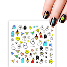 2 Sheets Kawaii Nail Gel Nail Polish Nails Art Poly Gel UV Off White Fashion Charm Nail Sticker(China)