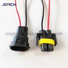 1 комплект 2 pin H8 H11 адаптер жгут проводов Автомобильный Автоматический проводной Соединитель с кабелем 15 см для скрытый светодиодный фары противотуманная фара лампа