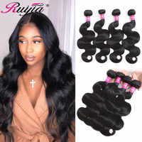 Peruvian Hair 4 Bundles Body Wave Hair Remy Human Hair Bundles Tissage Bresiliens Body Wave Bundles Natural Color Bundle Deals