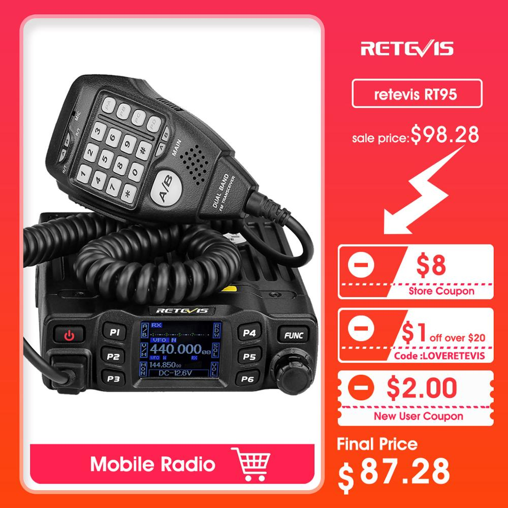 RETEVIS RT95 Car Two-way Radio Station 200CH 25W High Power VHF UHF Mobile Radio UHF VHF Car Radio Ham Mobile Radio Transceiver