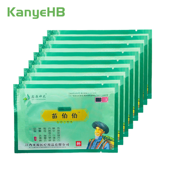 32pcs/4bags Medical Plaster Joint Pain Relieving Patch Neck Back Body Muscle Rheumatoid Arthritis A028