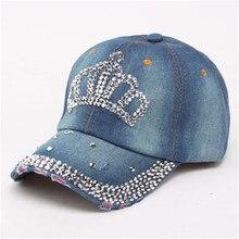 2019 Grinding Rhinestone Zircon Crown Denim Women Baseball Cap Fitted Hip Hop Snapback Fashion Accessories Outdoor-XMC-W6