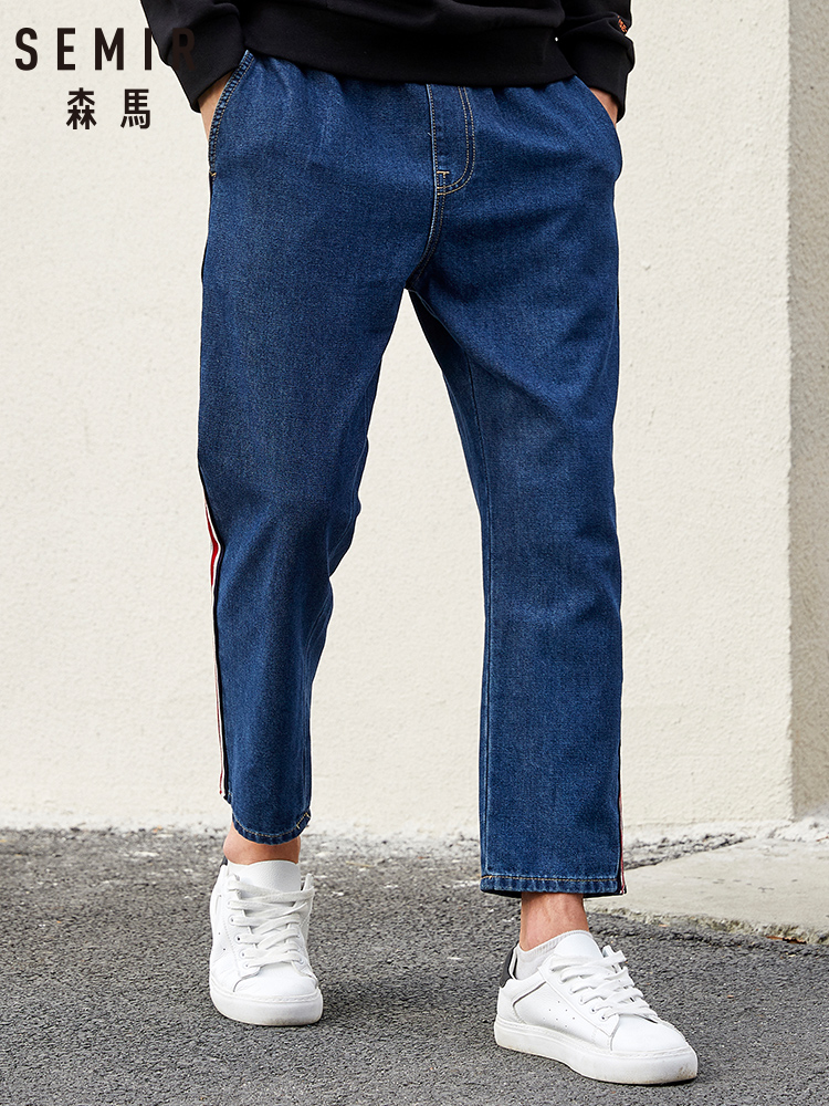 SEMIR Spring And Autumn Jeans Men 2020 New Hit Color Ribbon Jogging Nine Points Pants Korean Youth Pants Trend