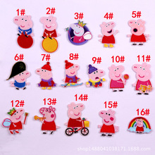 Peppa Pig Embroidery Patch Applique Ironing Clothing Sewing Supplies Decorative Badges Sticker For Clothing Cartoon Decorative виталий александрович кириллов дух