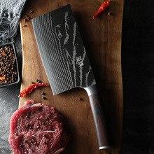SHUOJI Laser Damascus Pattern Kitchen Knives Razor Sharp Chef Knife Slicing Germany Steel Knive Kitchen Cooking Tools Wood Hand