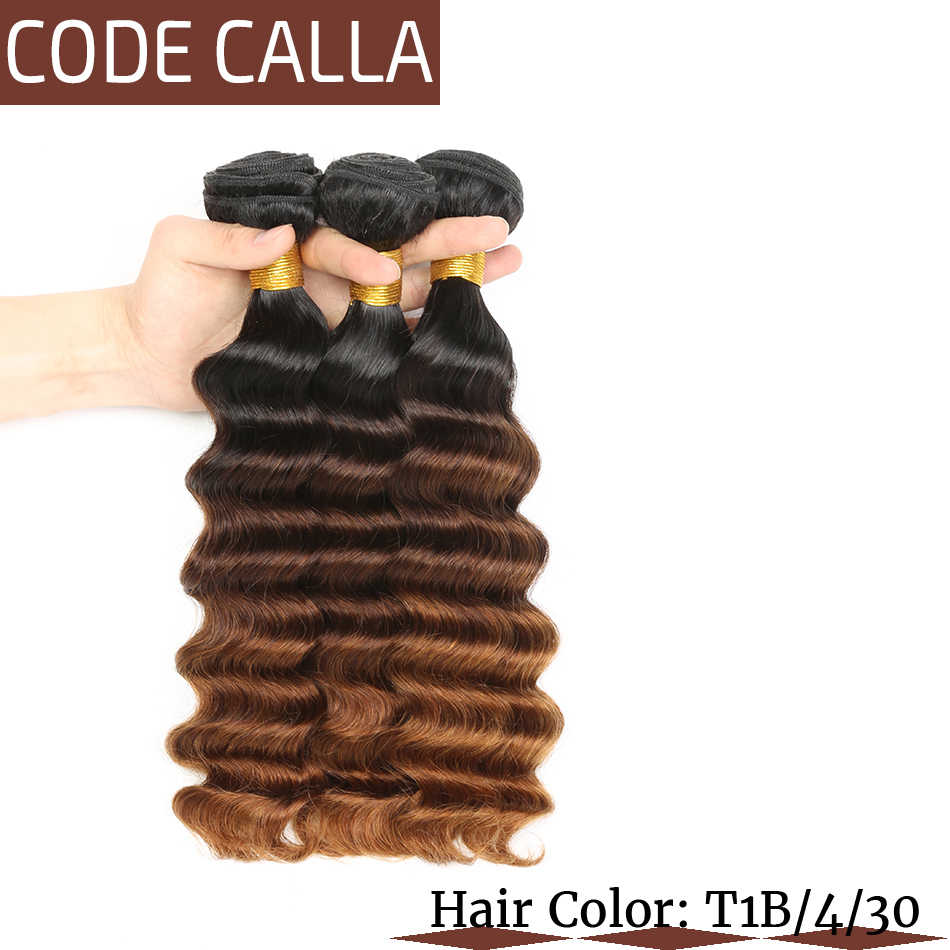 Code Calla Brazilian Loose Deep Hair Bundles 100% Remy Human Hair Weave Bundles Extensions Wave Ombre Brown Color Free Shipping