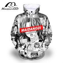 Maidangdi New Ahegao Harajuku Anime Hoodies Sweatshirt Hip Hop Long Sleeve streetwear couple clothes oversized sweatshirt 7XL
