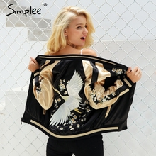 Simplee Vintage embroidery basic jacket coat Autumn 2018 str