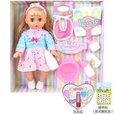 น่ารักสาวพูดคุย Bebe Reborn ของขวัญ 32 ซม.กระพริบดื่มน้ำ Pee ทารกแรกเกิดตุ๊กตา ALIVE ไวนิลซิลิโคนตุ๊กตา
