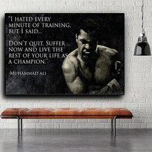 Muhammad Ali citation motivationnelle toile peinture nordique Sport affiches imprime mur Art photo pour salon décor à la maison Cuadros