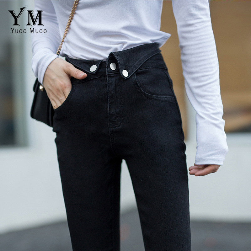 YuooMuoo Stretch High Waist Jeans Women Autumn Slim Skinny Jeans Woman Pencil Pants Vaqueros Mujer Denim Black Jeans Femme
