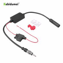 kebidumei Auto Car Radio FM Antenna Signal Amp Amplifier Booster Universal 12V For Marine Car Vehicle FM Amplifier 88 108MHz
