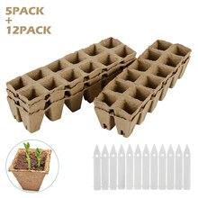 5Pcs And 12 label Garden Paper Plant Grow Pot Nursery Cup Biodegradable Seedling Trays Home Garden Flower Pots Herb Vegs Kit