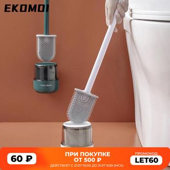 Samll dynia silikonowa TPR szczotka do wc Drainable szczotka do wc do montażu ściennego lub podłogowego szczotka do czyszczenia akcesoria łazienkowe tanie i dobre opinie EKOMIO CN (pochodzenie) Toilet brush Na stanie Ekologiczne ABS+PP+TPR 370g Green Brown Red White 39 5*10 7*9 6cm Household Toilet Cleaning
