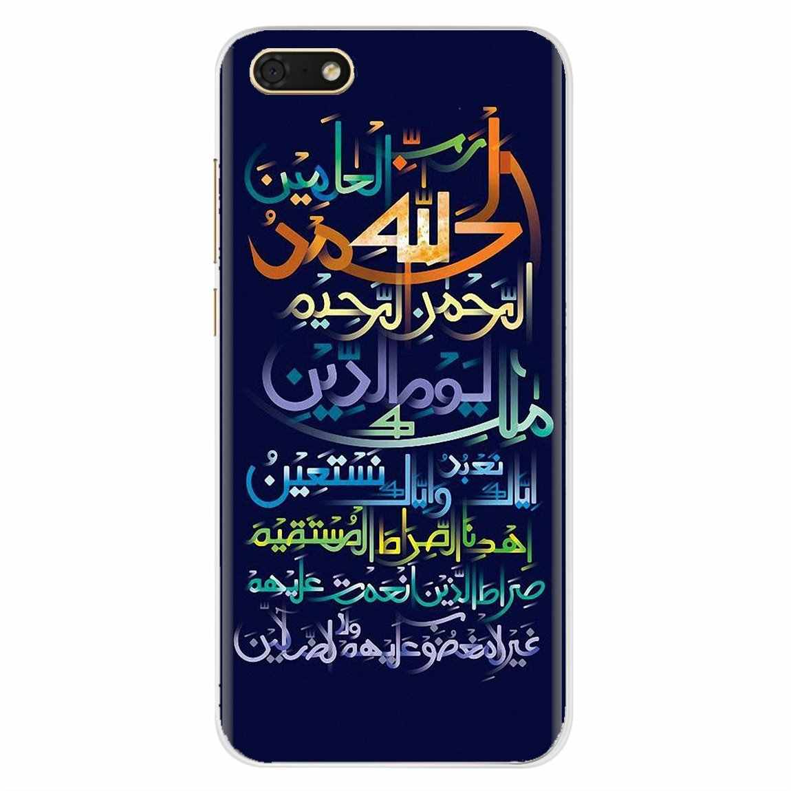 ซิลิโคนครอบคลุมโทรศัพท์ Holy Quran มุสลิม Surah Ikhlas อิสลามสำหรับ ZTE ใบมีด A520 A512 A452 A602 A5 2019 V6 V7 v8 V9 V10 Lite Viat