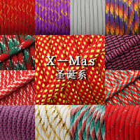1pcs Christmas Series 550 Paracord Parachute Cord Lanyard Mil Spec Type III 7 Strand Core 100 FT Christmas Gift
