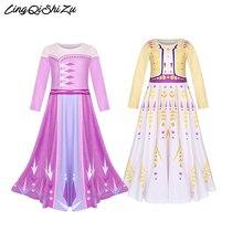 Платья для маленьких девочек, платье принцессы Анны и Эльзы, Детские вечерние платья для девочек, костюм Эльзы розового цвета, одежда 8174