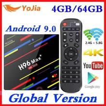 Decodificador de señal con 4GB de RAM, 64GB de ROM, 4K, dispositivo de TV inteligente, Android 9,0, H96 MAX Plus, RK3328, wi fi 2,4/5 GHz, H96Max, reproductor multimedia de Youtube, 2 GB, 16 GB