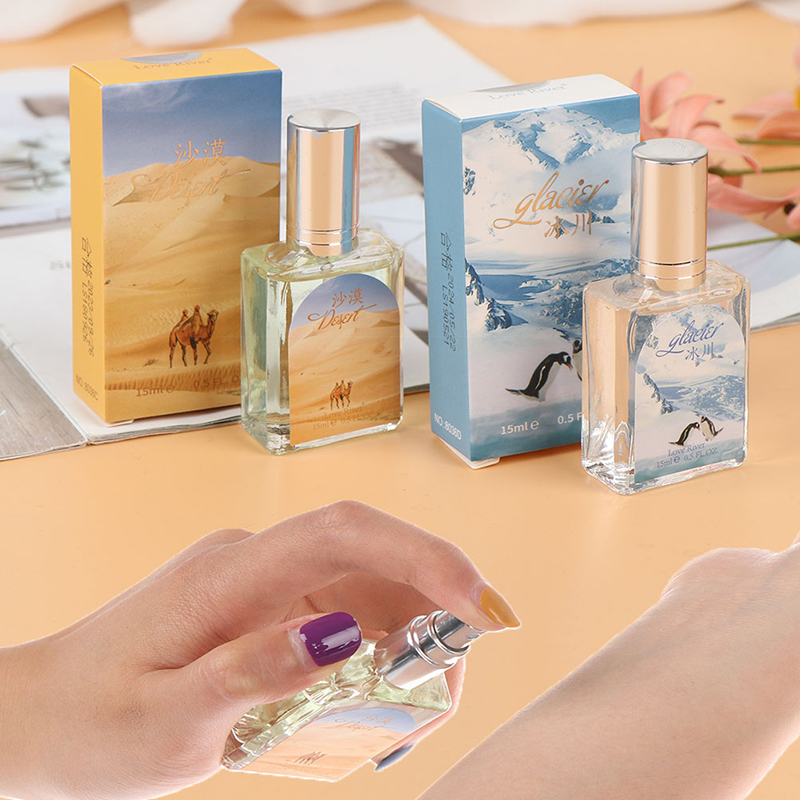 Female Fragrant Spray 15ml Fragrance Scent Fresh Air Aroma Long Lasting Fragrance Portable Travel Perfume In Bag