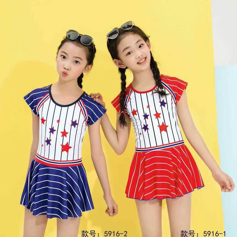 5916-Children Meteor Shower Sports Swimsuit Parent And Child Set Stripes One-piece Swimming Suit