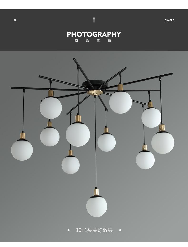luzes feijão mágico pós-moderna lustre minimalista restaurante lustre criativo