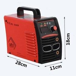 MMA-250A klasy przemysłowej spawanie elektryczne Machine220V gospodarstwa domowego miedzi mały inwerter DC mini spawarka 2.5/3.2 spawanie