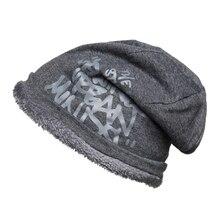 Мужская Женская шапочка, бархатная сутулящаяся шапочка, мешковатая шапка, теплая шапка, шапка для защиты ушей, для зимы, катания на лыжах, скейтборде, велоспорта, Новинка