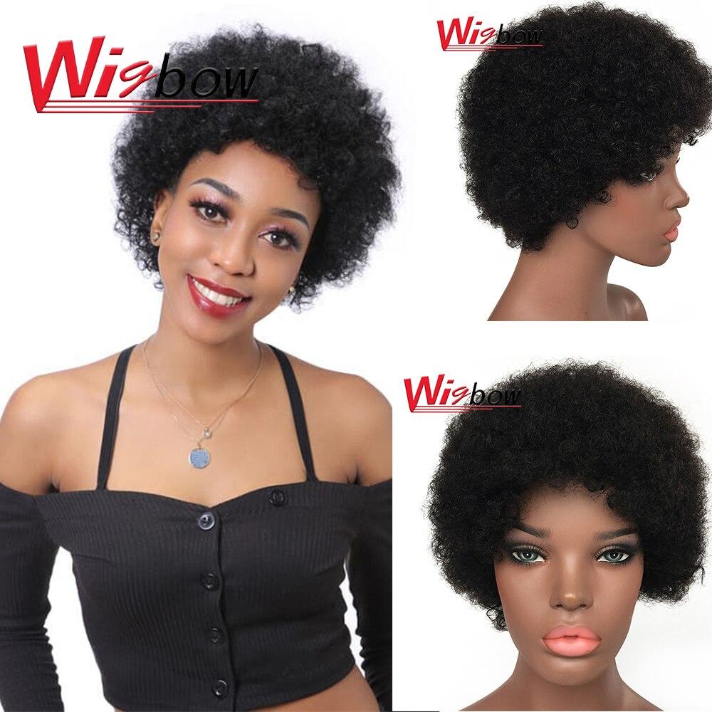 Afro Kinky Curly Wig Brazilian Wigs Human Hair Black Short Wigs For Women Brazilian Curly Wig Full Machine Made Wig 150% Wigbow