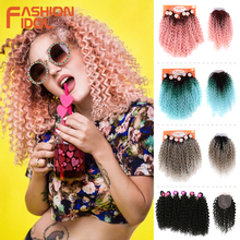 FASHION IDOL Afro Kinky Curly Hair Extensions 16 20 inch Synthetic Hair Middle Part Lace Front With Closure Weave Hair Bundles