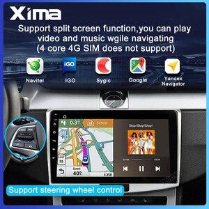 Image 3 - XIMAรถวิทยุAndroid 2GB Ram Multimdia Autoradio GPSสำหรับVW/Volkswagen/Magotan/Passat B6 b7ไม่มี2dinกล้องDVR