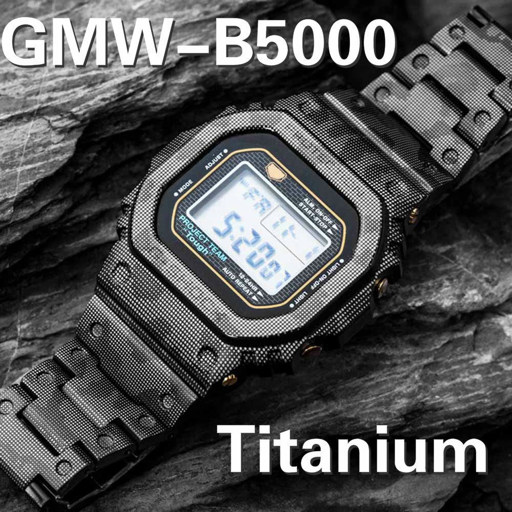 Camouflage Set Titanium Alloy GMW-B5000 For DW 5600 Watch Strap Band Bezel DW5600 GW5000 DW5035 Metal Watchbands Cover Tools