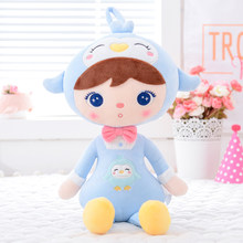 Plush Toys Stuffed Animals Dolls Cute Kepple For Children Toy Birthday Christmas Gifts Kids Pink Rabbit Penguin Baby Gloveleya(China)