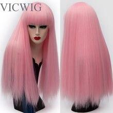Vicwig Косплей парики для женщин 26 дюймов длинные прямые волосы