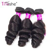 Tinashe hair 말레이시아 헤어 번들 특가 내추럴 컬러 레미 휴먼 헤어 익스텐션 세일 natural color loose wave bundles
